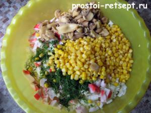 салат с крабовым мясом 4