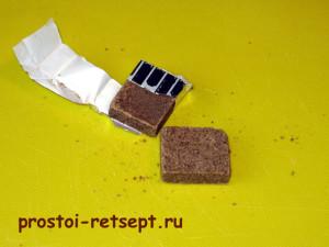 закуска из баклажанов: используем грибные бульонные кубики