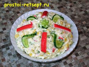 Салат с рисом и крабовыми палочками  в салатнике