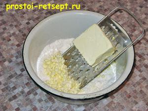 тесто для пирогов бездрожжевое: натираем замороженный маргарин