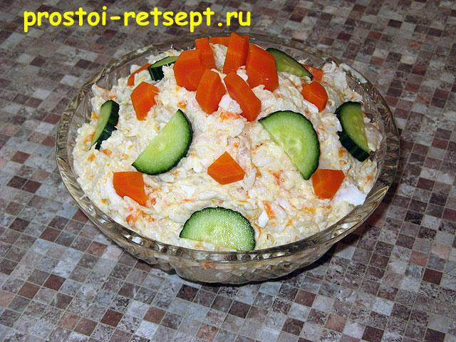 Салат с копченой рыбой горячего копчения и рисом