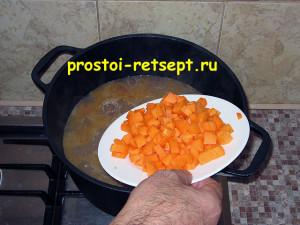 Как готовить лагман: добавляем морковь