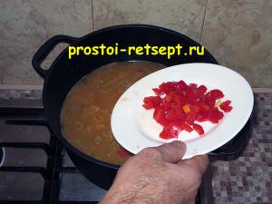 Как готовить лагман: добавляем болгарский перец