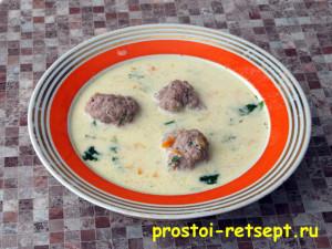 Рецепт супа с фрикадельками: суп готов