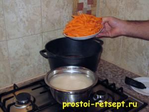 Плов из говядины: добавить морковь