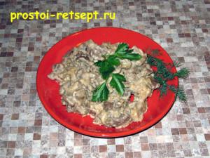 Бефстроганов из говядины несложное сытное блюдо