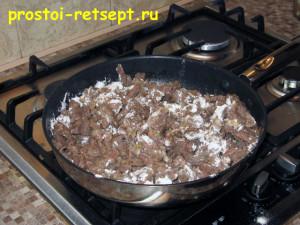 Бефстроганов из говядины: добавить муку