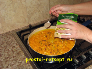 Морковная халва: добавить кардамон