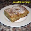 Болгарский яблочный пирог: воздушный и нежный